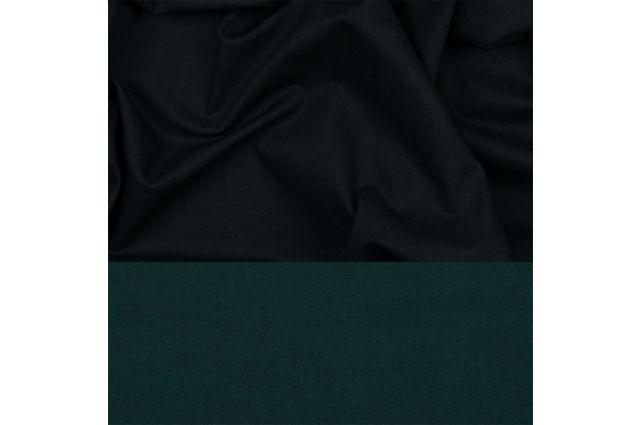 Džinsas su elastanu|Satininės paklodės|TavoSapnas