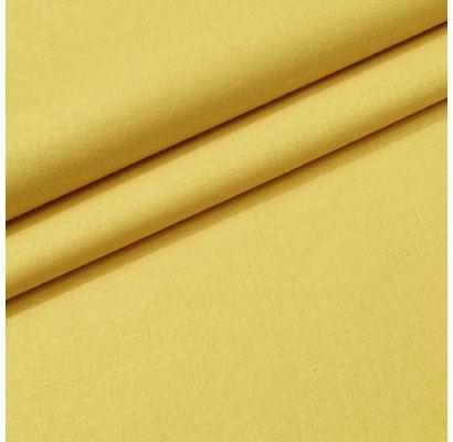 Drobelės neryškios geltonos likutis 0.25x0.95m|Audiniai|TavoSapnas