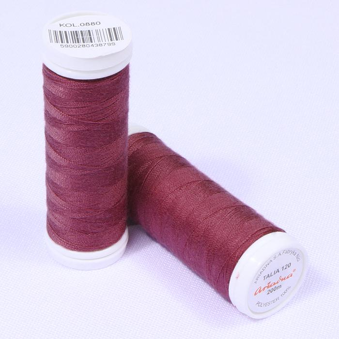 Talia siuvimo siūlai Nr.120/40|Satininės paklodės|TavoSapnas